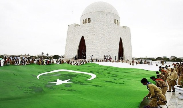 Best Wishes For 14th August - The Independence Day Of Pakistan