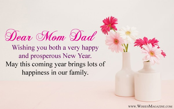 Happy New Year Wishes For Mom Dad | New Year Message To Parents