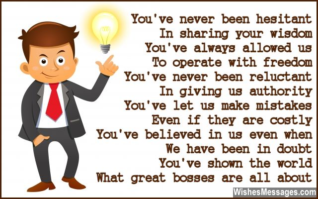 Thank You Poems For Boss Notes To Say Thank You Wishesmessages Com