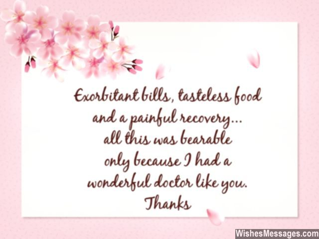 Thank You Messages For Doctors Quotes And Notes