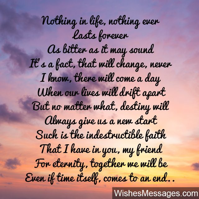 Birthday Poems For Best Friends Wishesmessages Com