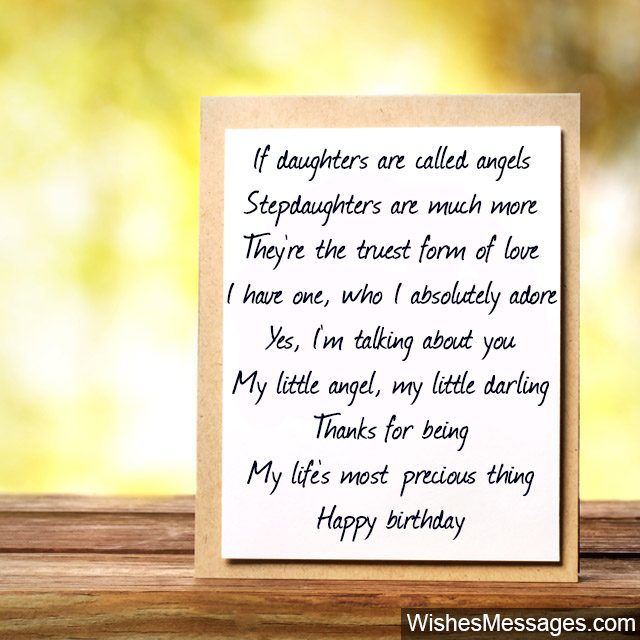 Birthday Poems For Stepdaughter Wishesmessages Com