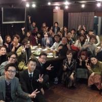 """""""#"""" ハッシュタグ‼  ~Wishグループ新年会より~"""