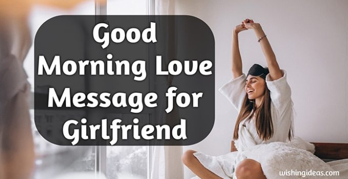 Good Morning Love Message for Girlfriend