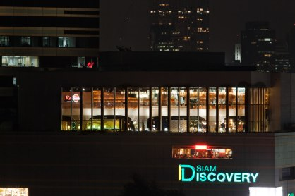 Siam Discovery Renovation by DBALP