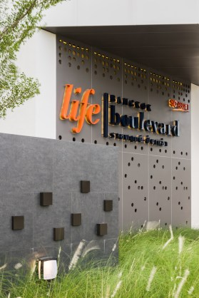 Life Bangkok Boulevard • Ratchapruk • Pinklao by SC Asset