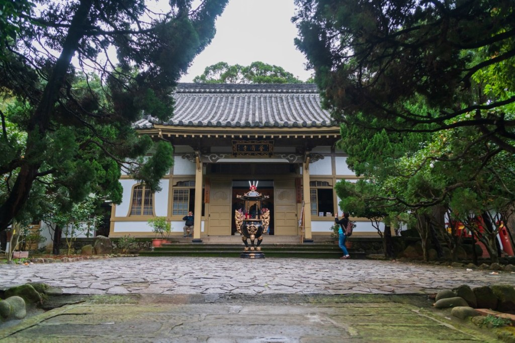 Puji Temple Beitou, Taiwan - witandfolly.co
