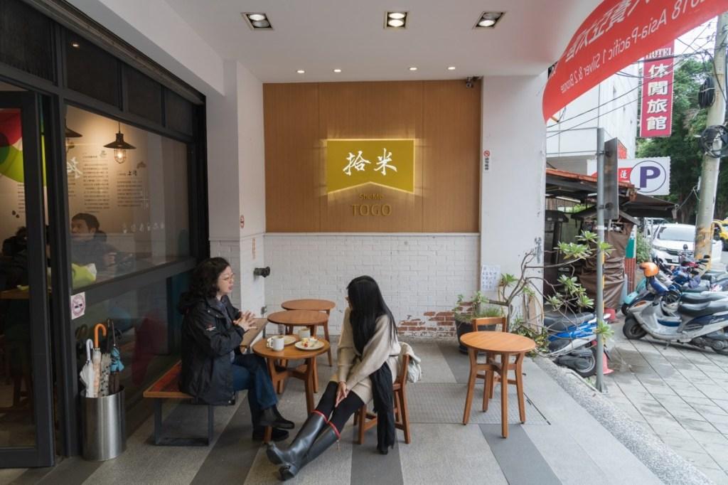 SheMe to Go Beitou, Taiwan - witandfolly.co