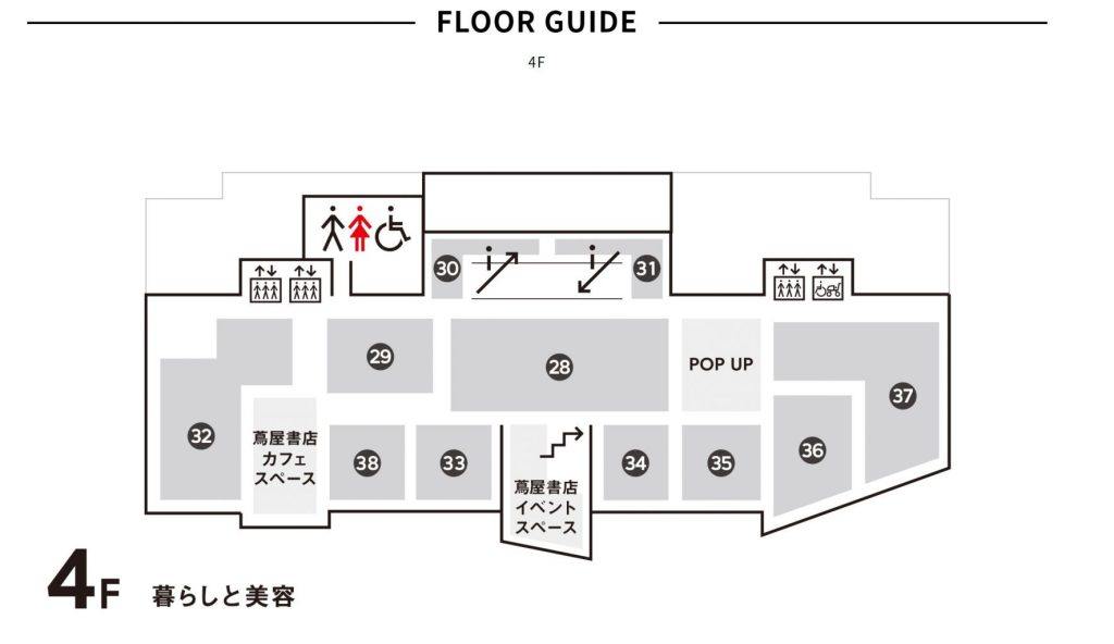 4th Floor of Hirakata T-Site - witandfolly.co