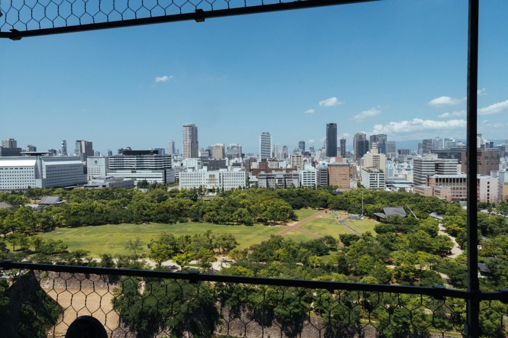 Observation Deck View Inside Osaka Castle View #1 - witandfolly.co