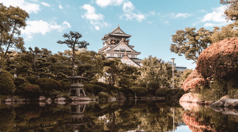 Osaka Castle from the Japanese Garden - witandfolly.co