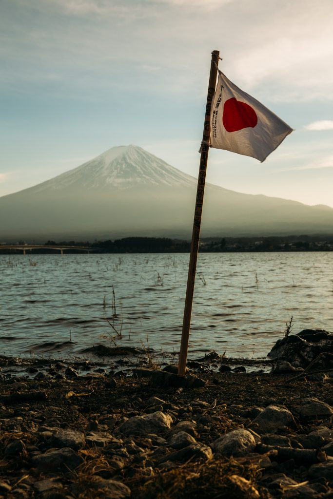 Japan flag - witandfolly.co
