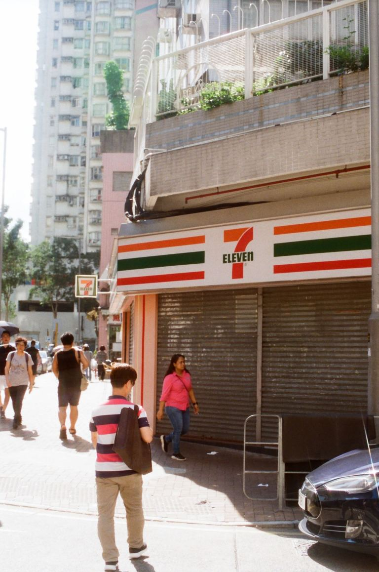 7-11 store front