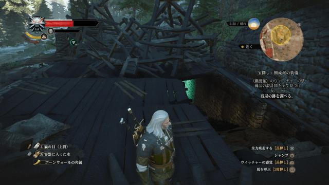 ウィッチャー3攻略: 宝探し:熊流派の装備 (トレジャーハント)-スケリッジ