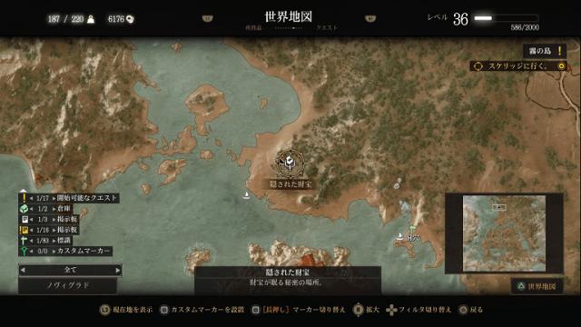 ウィッチャー3攻略: 剣、飢餓、そして裏切り (DLC第1弾 無常なる心、トレジャーハント)-ノヴィグラド