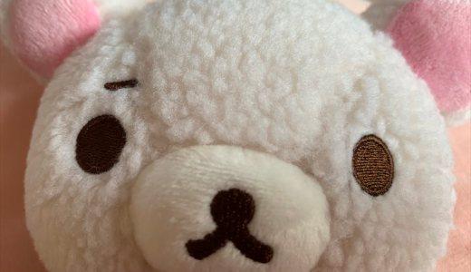こまりまゆげのリラックマグッズが発売!もこもこ着ぐるみの困った顔がかわいい!