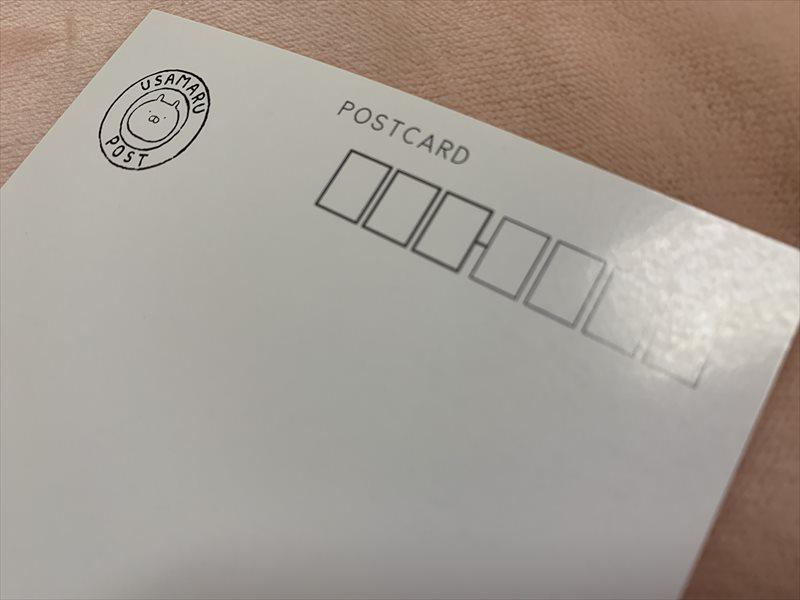 うさまる5周年 ポストカード
