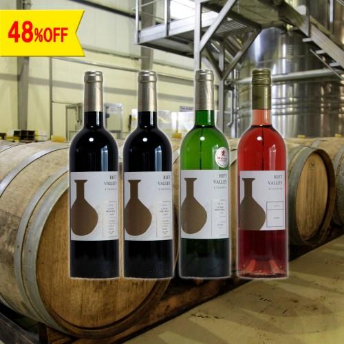 【完売致しました】【48%OFF】家時間を愉しむ ちょいアフリカなエチオピアワイン4本セット(限定4セット)