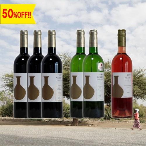 【完売致しました】【50%OFF】迷わず選んだあなたはアフリカに呼ばれている エチオピアワイン6本セット(限定2セット)