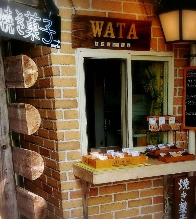 wata焼き菓子①