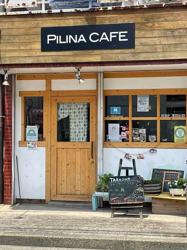 三鷹市深大寺「PILINA CAFE」