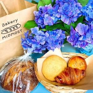 三鷹 Bakery MIDMOST