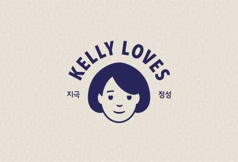 Kelly Loves