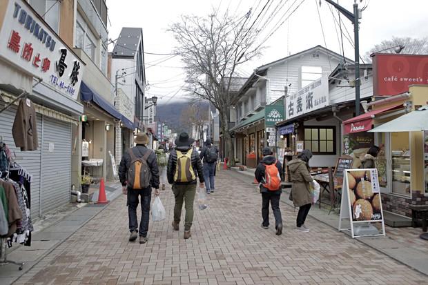 Post Town Japan