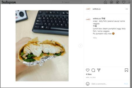 鱼肉 花生 墨西哥 卷 饼