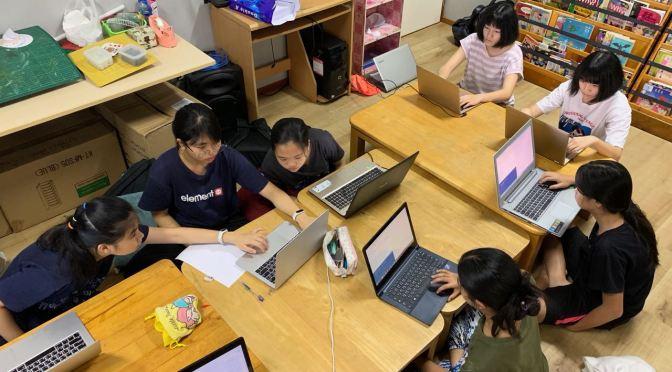 วิทย์ม.ต้น: แนะนำเว็บ PyMOTW-3, Skillshare.com, และ Brilliant.org