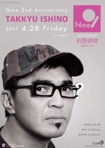 TOMOYUKI YASUDA 出演 2017 / 04 / 28 / FRI Nine 2nd Anniversary TAKKYU ISHINO @Club #9 (郡山)