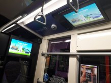 An example of the screens featured on the lower deck of the brand new Enviro 400 Citys