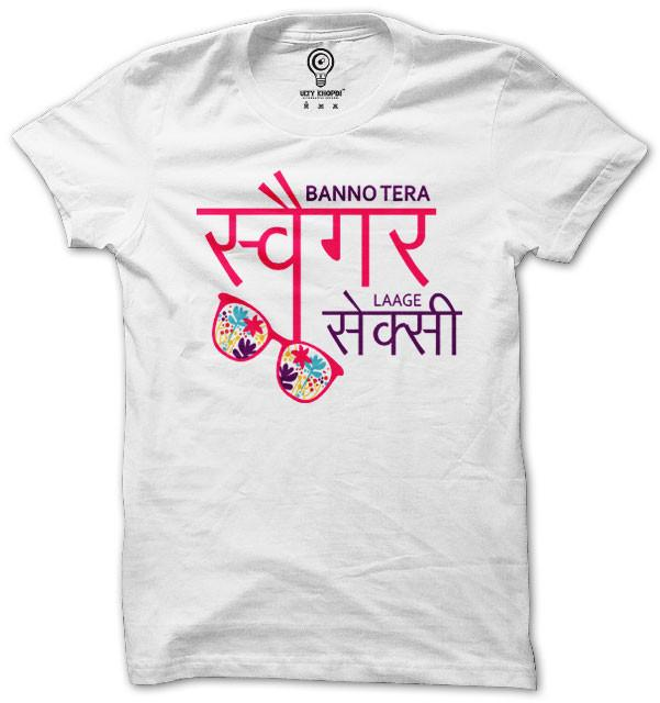 bachelorette t shirt ideas for an epic indian bachelorette party