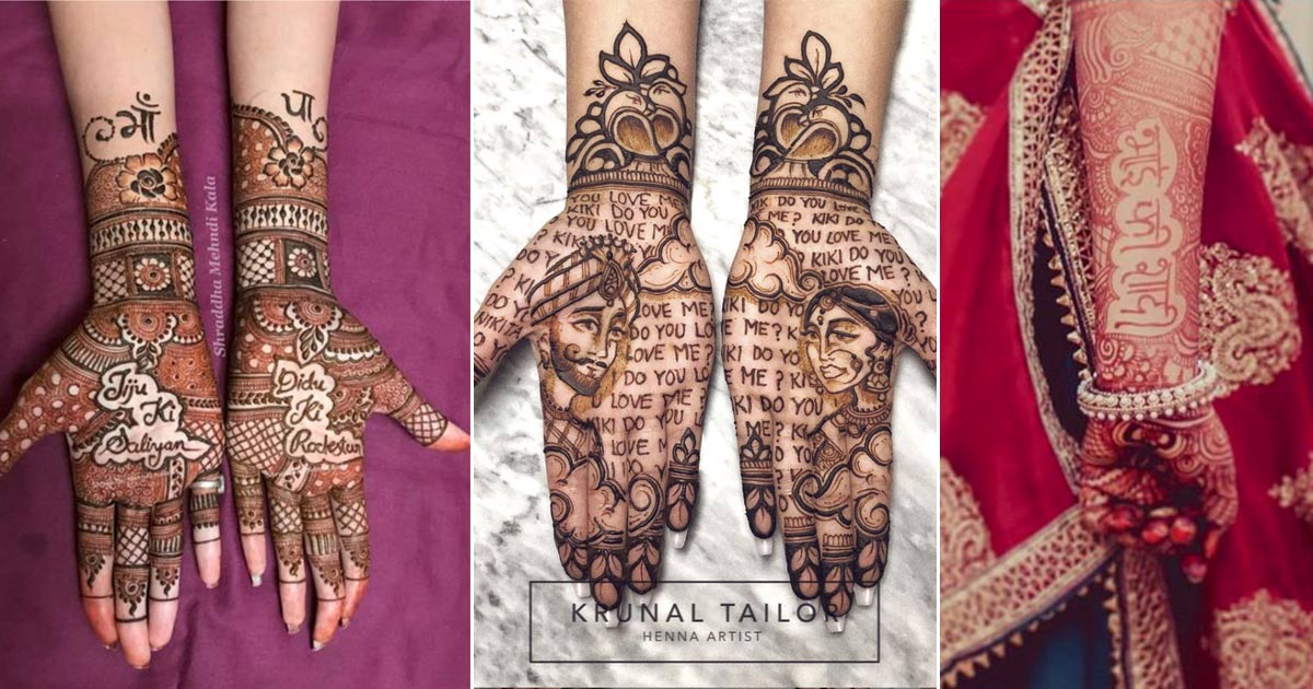 New henna design ideas