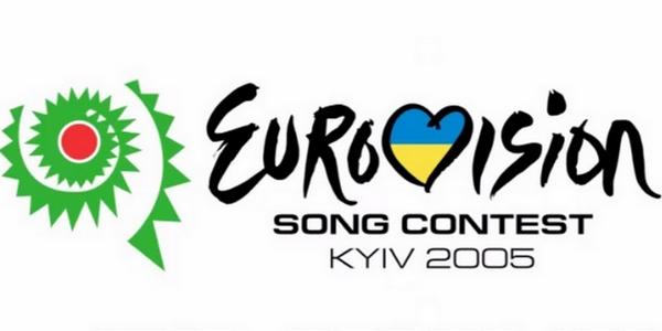 Awakening Eurovision 2005 | wiwibloggs
