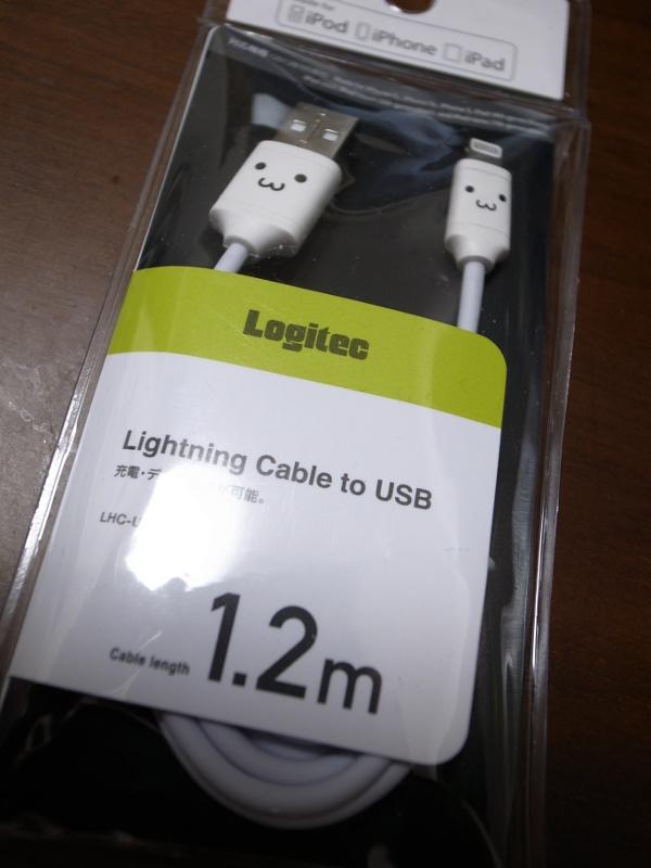 logitec_lightning01