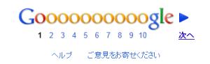 page_navi