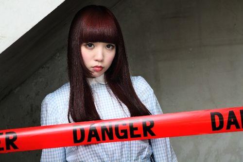 危険と美女
