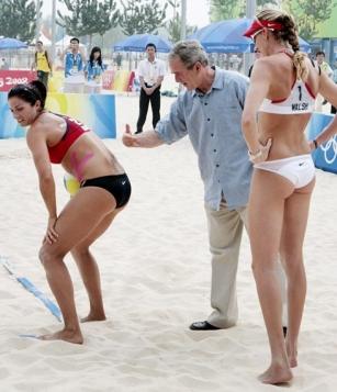 brazilian beach booty
