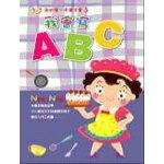 我的第一本寫字書3-我會寫ABC