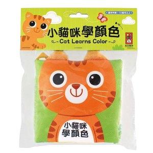 小貓咪學顏色 星形磨牙布書
