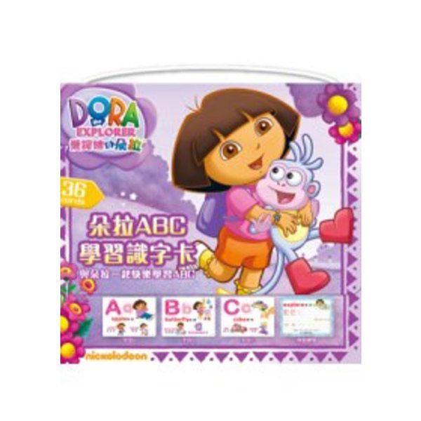 朵拉ABC學習識字卡