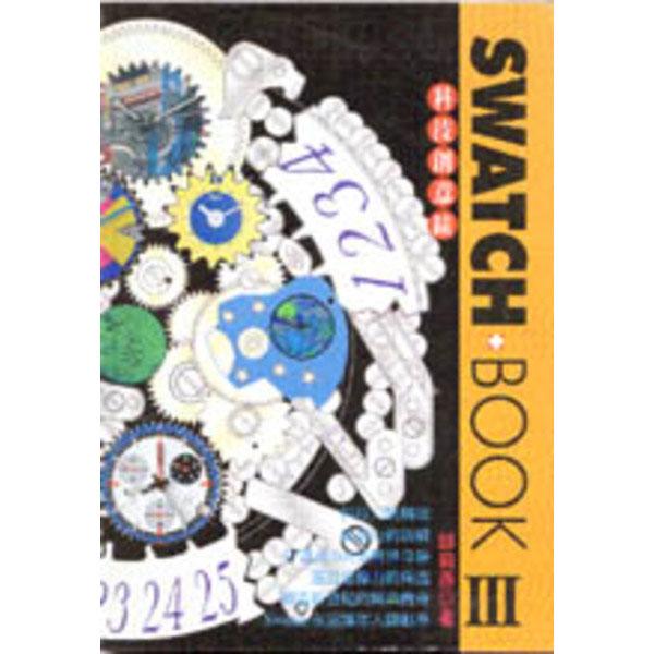 Swatch.book科技創意錶