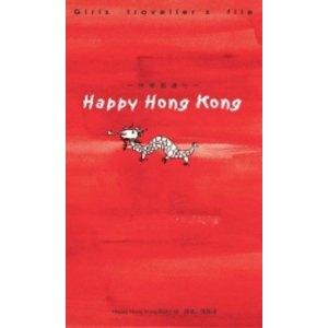 Happy Hong Kong