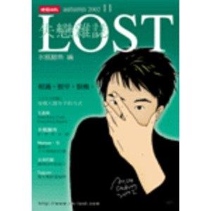 失戀雜誌11