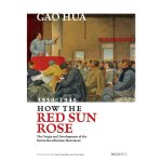 How the Red Sun Rose:The Origins and Development of the Yan'an Rectification Movement, 1930–1945