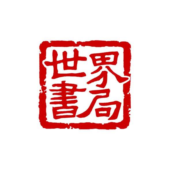 牛津幼兒英漢彩圖詞典