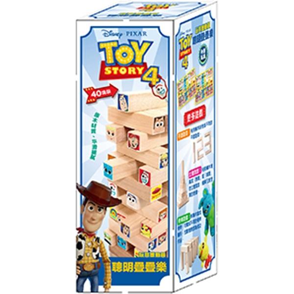 玩具總動員4 聰明疊疊樂