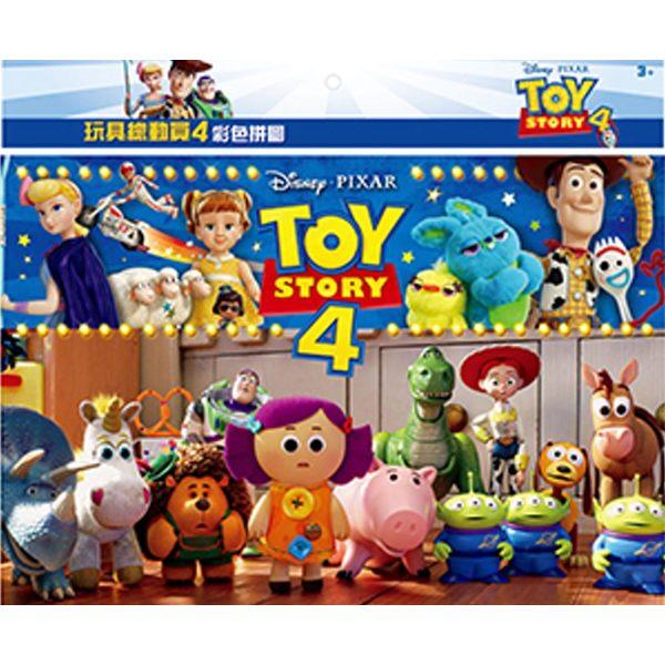 玩具總動員4 彩色拼圖(B)
