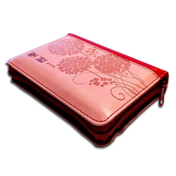聖經:和合本(玫粉色袖珍型儷皮繡球花壓紋紅字拉鍊銀邊)(精裝)